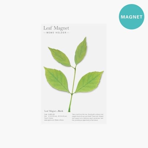 Leaf Magnet Birch Green4