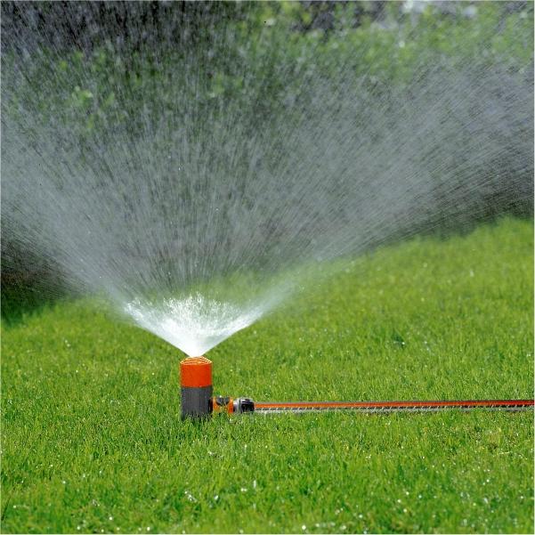 1951-20 (Gardena Spray Sprinkler Fox) LS PIC
